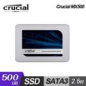 【Micron 美光】Crucial MX500 500GB SSD 2.5吋固態硬碟