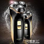 剃鬚刀電動男士刮鬍刀充電式全身水洗鬍鬚電動刮鬍子刀RS988 電購3C