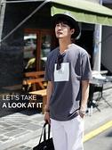 【找到自己】韓國 IT 訂製小短袖 男 上衣