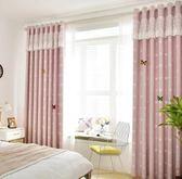 窗簾 粉色韓式棉麻全遮光蕾絲愛心窗簾女孩臥室公主風客廳落地飄窗抖音igo 夢藝家