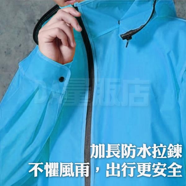 雨衣 連身雨衣 成人雨衣 機車雨衣 一件式 雙層加厚 斗篷雨衣 防風雨衣 輕便雨衣 EVA 防滲透