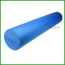 壓紋瑜珈柱90公分(36吋/瑜伽棒/泡綿...