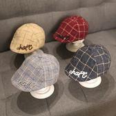 寶寶帽子春季全館免運男童貝雷帽棒球帽1歲0小孩6-12個月2嬰兒鴨舌帽3台秋節88折
