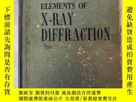 二手書博民逛書店elements罕見of X-Ray diffraction(H