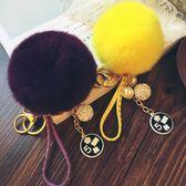 韓版獺兔毛車用毛絨掛飾女士鑰匙錬鑰匙扣包包掛件吊牌毛球鑰匙扣 伊衫風尚