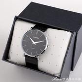 超薄男士手錶男學生韓版簡約休閒潮流時尚皮帶防水石英非機械錶 艾美時尚衣櫥