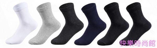 小碼襪子純棉男襪中筒襪青少年大童防臭棉襪秋冬季全棉冬天學生襪
