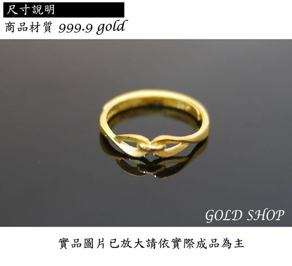 晴日小舖 gold 黃金 戒指 保證卡 重量0.48錢 活動戒圍 可調整 [ gr 029 ]
