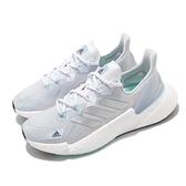 adidas 慢跑鞋 X9000L4 W 白 藍 女鞋 科技風跑鞋 編織鞋面 Boost 舒適緩震 運動鞋 【ACS】 FY0783