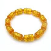 六字箴言大明咒黃水晶手環 - 年輕女性款