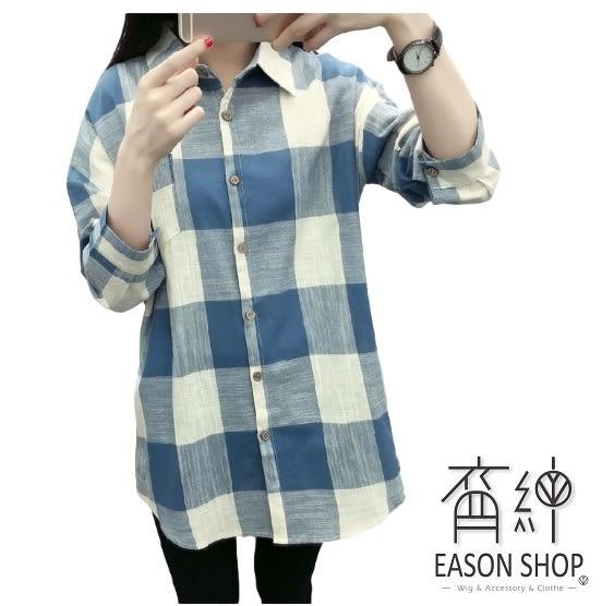 EASON SHOP(GW0214)韓版復古撞色格紋前排釦單口袋薄款長版長袖襯衫外套女上衣服落肩寬鬆格子內搭衫
