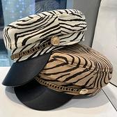 貝雷帽 帽子女春秋季時尚斑馬紋貝雷帽個性百搭鴨舌貝雷帽女韓潮流海軍帽 韓菲兒
