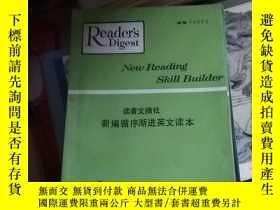 二手書博民逛書店reader,s罕見digest 精華本Y303034 read