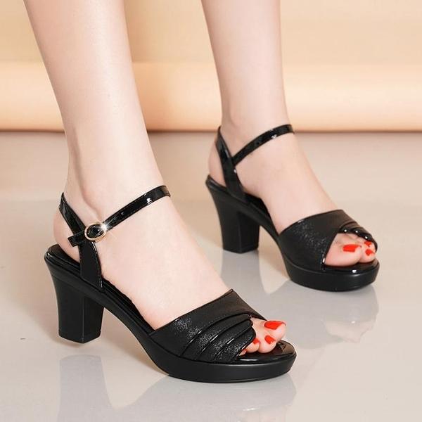 魚口鞋 真皮足意爾康高跟涼鞋女2021年新款夏季中粗跟魚嘴媽媽鞋 伊蘿