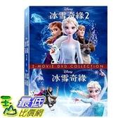 [COSCO代購] W126928 DVD - 冰雪奇緣1+2合集 (2碟)