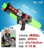 水槍玩具兒童超大號滋水槍成人高壓 cf 全館免運