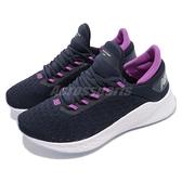New Balance 慢跑鞋 WLZHKLN2 D Wide 黑 紫 針織鞋面 運動鞋 緩震穩定型跑鞋 女鞋【ACS】 WLZHKLN2D