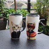 馬克杯 創意大容量陶瓷馬克杯帶蓋子男女生辦公室家用可愛個性早餐牛奶杯 蘇荷精品女裝