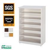 IHouse-零甲醛 環保塑鋼開放式鞋櫃(寬65深37高112)白色