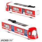 動車地鐵輕軌合金火車模型玩具真人回力聲光玩具金屬軌道HD【新店開張85折促銷】