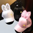 蕾絲亮片兔耳朵網帽  遮陽帽. 橘魔法 ...