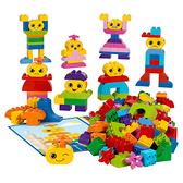 樂高積木 LEGO《 LT45018 》Duplo Education 得寶教育系列 - 認識情緒 / JOYBUS玩具百貨