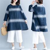 棉麻 直條紋A字版型長版上衣-中大尺碼 獨具衣格