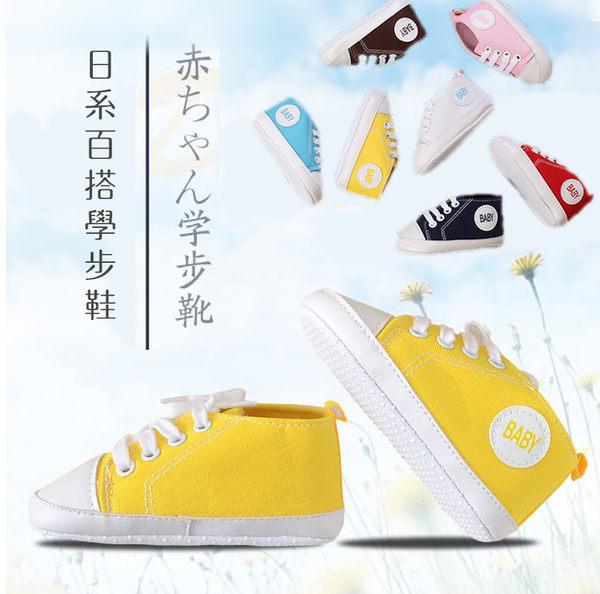寶寶學步鞋 日系軟底防滑嬰兒鞋 (11-13cm) MIY0284 好娃娃