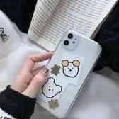 iPhone11ProMax 蘋果手機殼 可掛繩 可愛卡片小狗熊 矽膠軟殼 iX/i8/i7/i6s