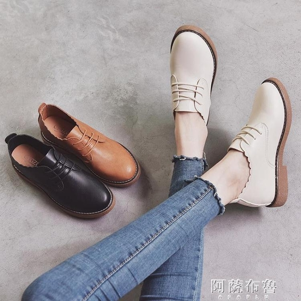 牛津鞋 英倫風復古牛津鞋學生百搭圓頭系帶平底單鞋女早春新款小皮鞋 阿薩布魯