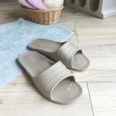 台灣製造-日光系列-一體成型輕巧室內拖鞋-駝(B)