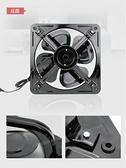 工業強力大風力鐵排風扇12寸排氣扇廚房窗台油煙抽風機方形換氣扇『潮流世家』