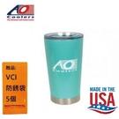 【AO COOLERS】旅行不鏽鋼保溫杯-薄荷綠MINT TRAVEL TUMBLER 真空保冷雙層不鏽鋼結構