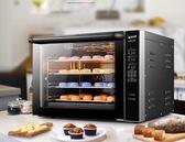 UKOEO猛犸象J6050商用烤箱家用烘焙全自動大容量風爐電烤箱DE6040 igo摩可美家