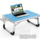 電腦桌 藍語筆記本床上用書桌折疊桌小桌子懶人學生宿舍神器學習桌 2021新款