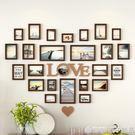 心形照片墻裝飾實木相框墻客廳創意愛心背景墻相冊框相片掛墻組合QM    橙子精品