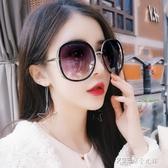 超大框大臉顯瘦墨鏡女2018新款韓版潮太陽鏡圓臉防紫外線網紅眼鏡 探索先鋒