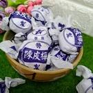 陳皮梅李 特製 有籽 300克 團購美食 泰國 蜜餞果乾 【正心堂】
