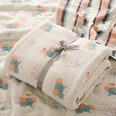 六層嬰兒浴巾純棉寶寶紗布蓋毯兒童空調被新生兒包被【奇趣小屋】