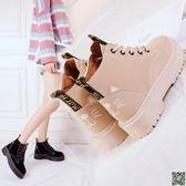 馬丁靴 馬丁靴女冬新款英倫風學生韓版百搭網紅加絨短靴子二棉鞋潮 都市時尚