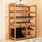 家用鞋柜寢室經濟型收納架組裝現代簡約楠竹置物架igo   潮流前線