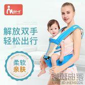 嬰兒腰凳背帶前抱式雙肩寶寶背帶多功能小孩抱帶四季通用