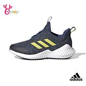 adidas運動鞋 FORTARUN 男童跑步鞋 運動慢跑鞋 耐磨底 S9321#藍黃◆OSOME奧森鞋業