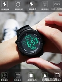男士手錶 男士手錶防水特種兵戰術 【快速出貨】