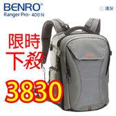 ★百諾展示中心★BENRO百諾遊俠雙肩包RANGER PRO-400N(淺灰色)(可放14吋筆電)