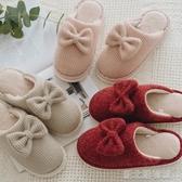新款可愛毛絨情侶居家棉拖鞋保暖厚底防滑室內家用女冬天大碼 新北購物城