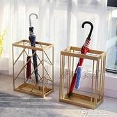 雨傘架家用落地酒店大堂歐式創意收納商用傘桶鐵藝掛放摺疊傘架子WD