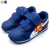 《7+1童鞋》小童 PUMA JL ST Runner v2 V inf 輕量 超人 運動鞋 8239  藍色
