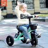 兒童三輪車腳踏車1-3-2-6歲大號兒童車子寶寶幼童3輪車腳踏車童車 千千女鞋igo