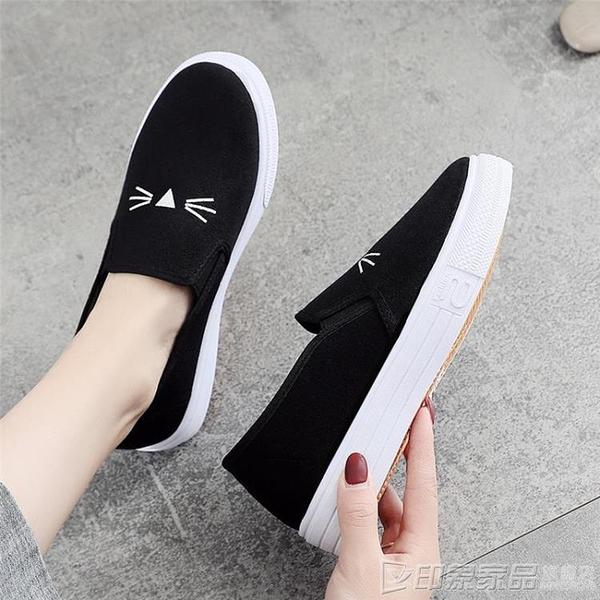 帆布鞋 2020春夏季新款百搭小白帆布女鞋一腳蹬學生平底潮鞋韓版懶人布鞋 印象